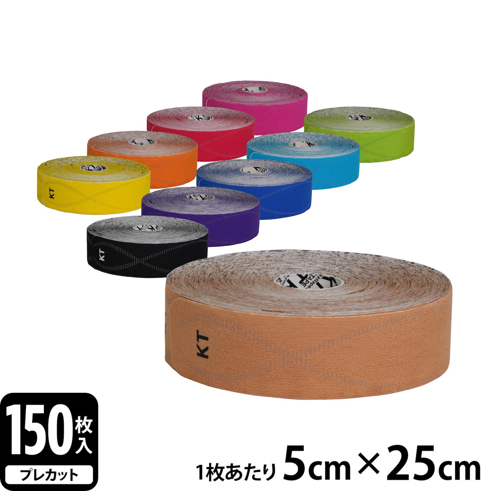 PRO150 ジャンボ