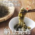 納豆昆布40g【常温品】