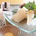雲丹塩1袋サムネイル