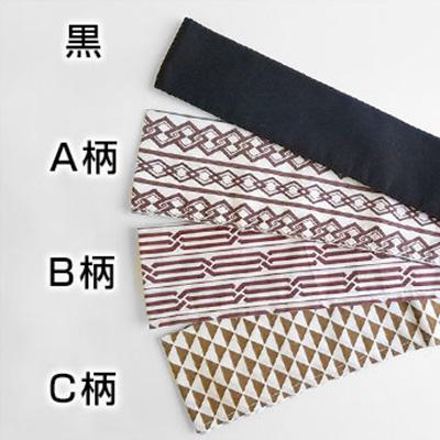 法被(はっぴ)用帯(おび) 無地の黒帯と柄帯(3種)をご用意しております