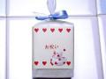 手作り石鹸ベイビー3個入り出産祝いプレゼントセット単品