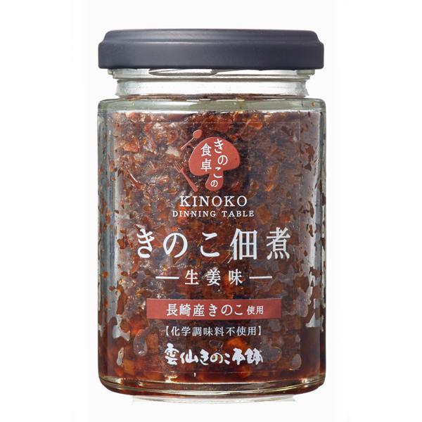 きのこ佃煮(生姜味)