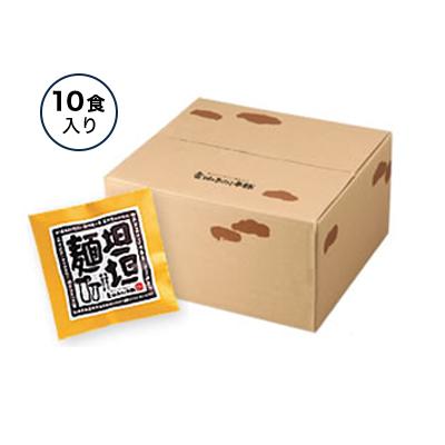 担担麺(10食)