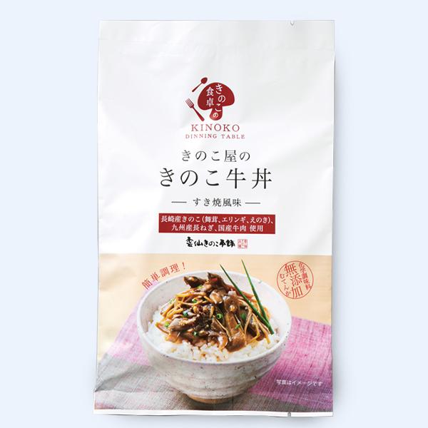 きのこ牛丼 すき焼風味