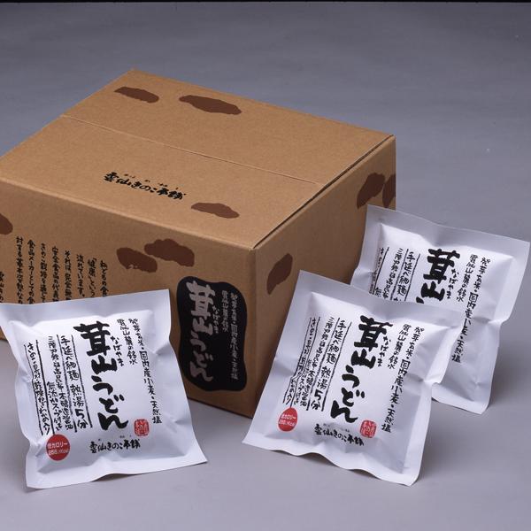 ★茸山うどん(16食)