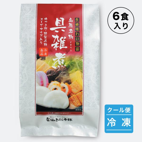 ★冷凍具雑煮6食入