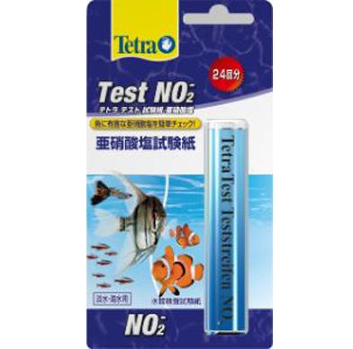 テトラテスト 試験紙亜硝酸塩