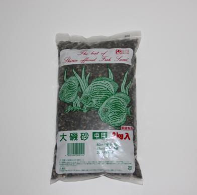 大磯砂2kg