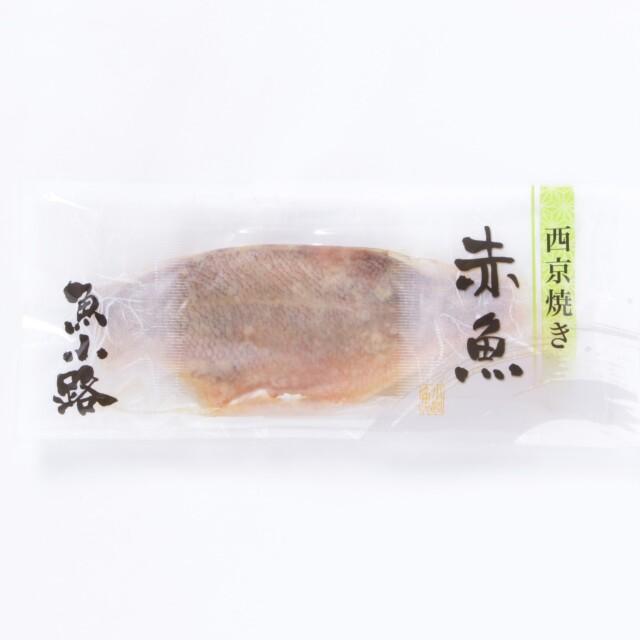 赤魚西京焼き