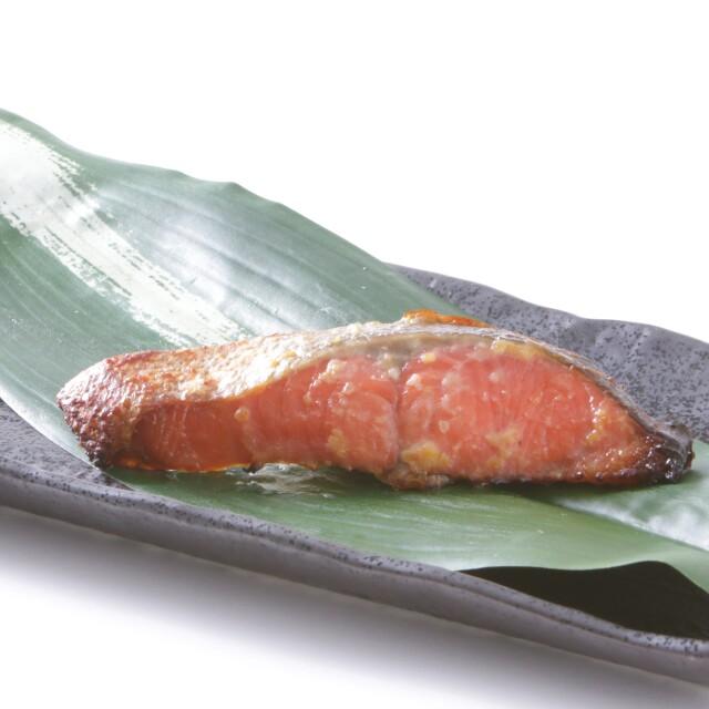 紅鮭西京焼き