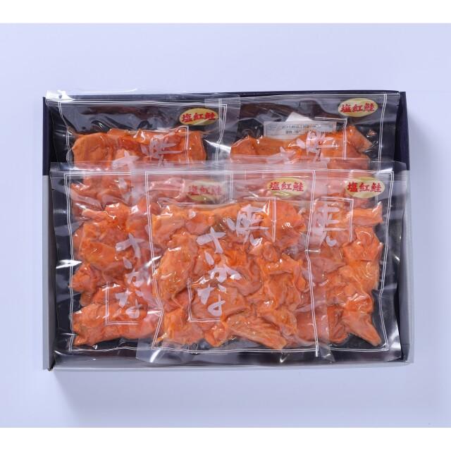 紅鮭フレーク5P