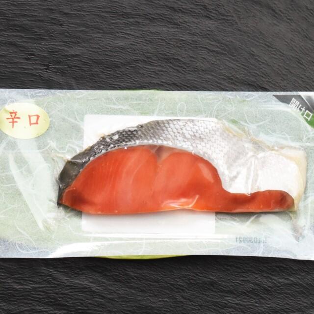 紅鮭 辛口