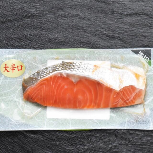 紅鮭 大辛