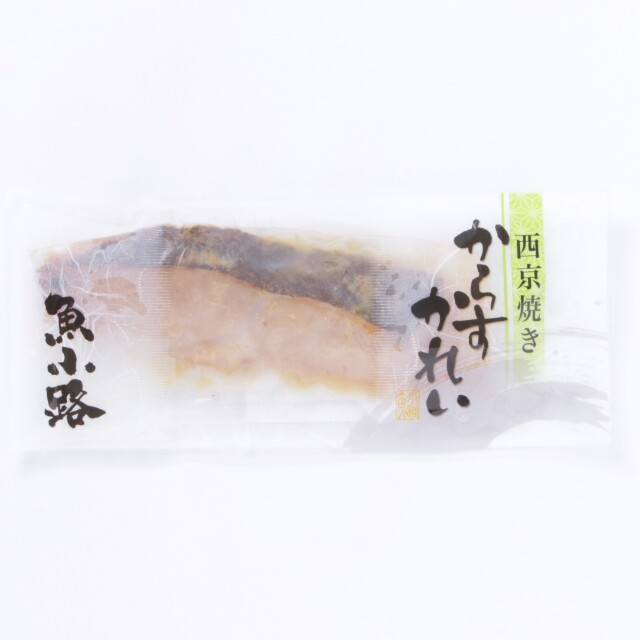 からすかれい西京焼き