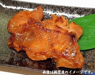 阿波尾鶏粕漬