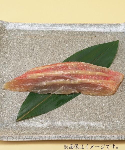 金目鯛酒粕白味噌漬