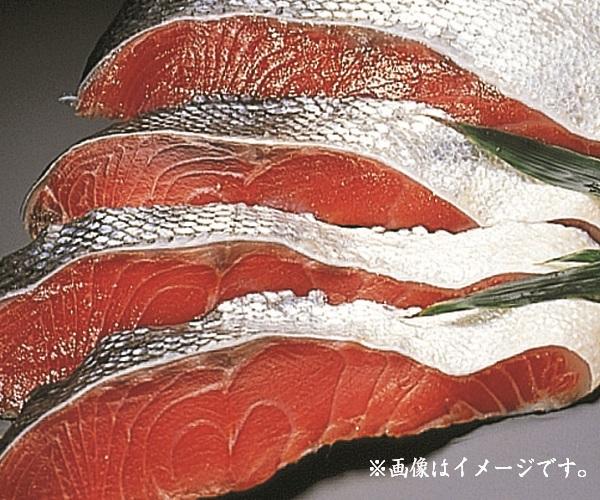紅塩鮭(大辛口)