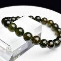 ベスビアナイト アイドクレース パキスタン産 ブレスレット 数珠 パワーストーン 天然石