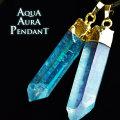アクアオーラ ペンダント 蒸着水晶 オーラ水晶 水晶 ネックレス 原石 結晶 天然石 パワーストーン