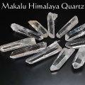 マカルー産 水晶 ヒマラヤ水晶 原石 単結晶 ポイント 浄化 アップストーンオンビル
