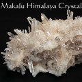 マカルー産 ヒマラヤ水晶 クラスター 原石 結晶 浄化 ネパール オンビル アップストーン
