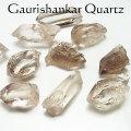 ガウリシャンカール 結晶 原石 単結晶 スモーキークォーツ 煙水晶 ヒマラヤ水晶 ネパール オンビル 天然石 アップストーン