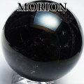黒水晶 モリオン チベット産 丸玉 スフィア 置物 インテリア 厄除け 魔除け オンビル 天然石 アップストーン