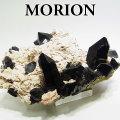 黒水晶 モリオン 原石 クラスター 山東省産 結晶 置物 魔除け アップストーン オンビル