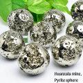 パイライト 丸玉 原石 スフィア 黄鉄鉱 ペルー産 ワンサラ 天然石 パワーストーン