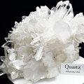 アーカンソー産 水晶クラスター 原石 結晶 天然水晶 浄化 開運 天然石 パワーストーン