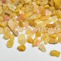 イエローアベンチュリン さざれ 小粒 浄化 ハンドメイド オルゴナイト 素材 天然石 パワーストーン