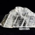 セレナイト プレート ユタ州 スライス 透石膏 原石 天然石 パワーストーン