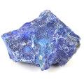 ラピスラズリ 原石 ラフカット ブロック 置物 アフガニスタン産 天然石 磨きなし 非研磨