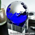 地球儀 クリスタルガラス 台座付き 置物 インテリア ドラマ 丸玉 プレゼント 卓上 パワーストーン