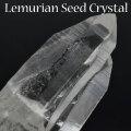 レムリアンシード レムリアン水晶 バイーア産 原石 結晶 レムリアンリッジ 天然石 パワーストーン