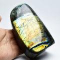 ラブラドライト 原石 置物 マダガスカル産 磨き シラー インテリア 天然石 パワーストーン アップストーンオンビル