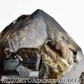 アリゲータークォーツ ジャカレー水晶 エレスチャル スケルタル 原石 ブラジル産 スモーキークォーツ 天然石 パワーストーン