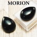 黒水晶 モリオン ルース タンブル カボション マクラメ ワイヤー アップストーン オンビル