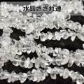 水晶 さざれ連 連販売 連材 ビーズ 天然石 パワーストーン