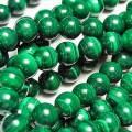 マラカイト【12mm珠連売り:一連約40cm】激安卸価格で限定販売マラカイト|孔雀石|天然石|パワーストーン|連|連販売