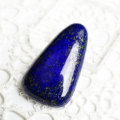 ラピスラズリ ルース タンブル カボション マクラメ ワイヤー アフガニスタン産 裸石