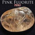 ピンクフローライト タンブル ポリッシュ 磨き石 ペルー産 蛍石 オンビル 天然石 アップストーン
