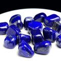 ラピスラズリ AA タンブル 磨き石 アフガニスタン産 天然石 パワーストーン 青金石 タンブルストーン 磨き石 ポリッシュ