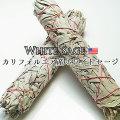 ホワイトセージ バンドル カリフォルニア産 ホワイトセージ セージ お香 天然石 パワーストーン