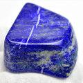 ラピスラズリ タンブル 磨き石 置物 アフガニスタン産 無染色 天然石 パワーストーン