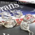 ハーキマーダイヤモンド 原石 天然水晶 結晶 ペンダントトップ ネックレス オンビル アップストーン