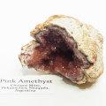 ピンクアメジスト ぺウェンチェス ジオード 原石 結晶 アルゼンチン産 アップストーンオンビル