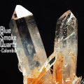 コロンビア産水晶 原石 結晶 ブルースモーククォーツ エンジェルブレッシング アップストーンオンビル