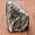 ホワイトアメジスト 紫水晶 ドゥルージー クラスター 原石 結晶 置物 インテリア アップストーンオンビル