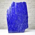 ラピスラズリ 原石 置物 ブロック 特大 ラフカット アフガニスタン産 オンビル 天然石 アップストーン